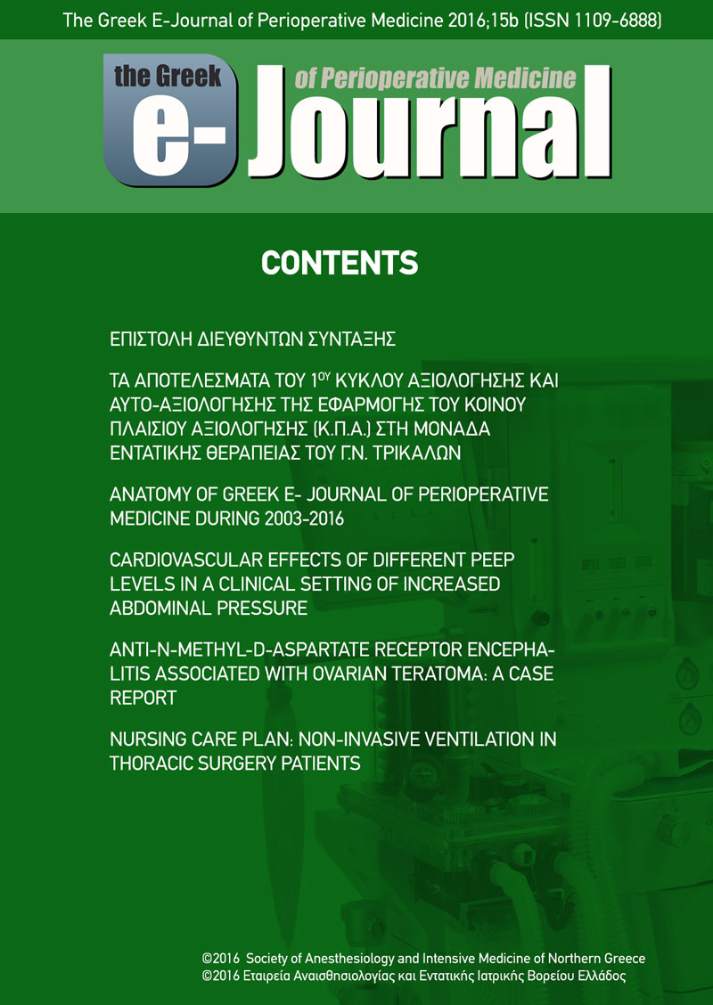e-Journal – Issue 2016b