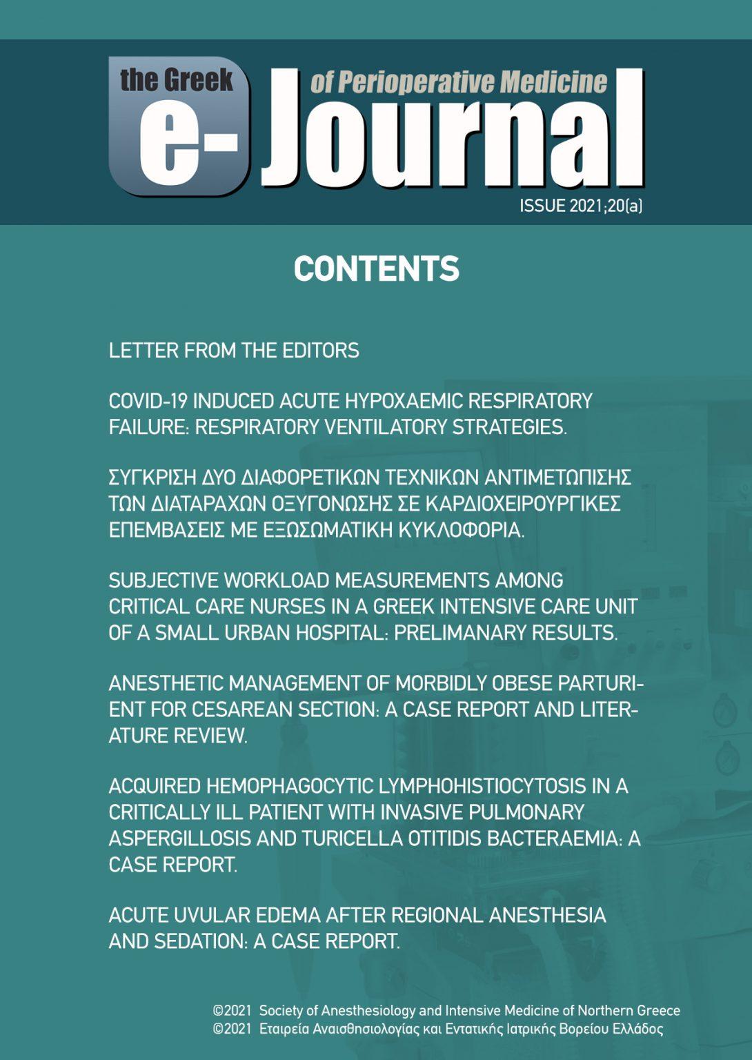 2021 | e-journal.gr